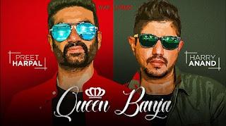Queen Banja Song Lyrics