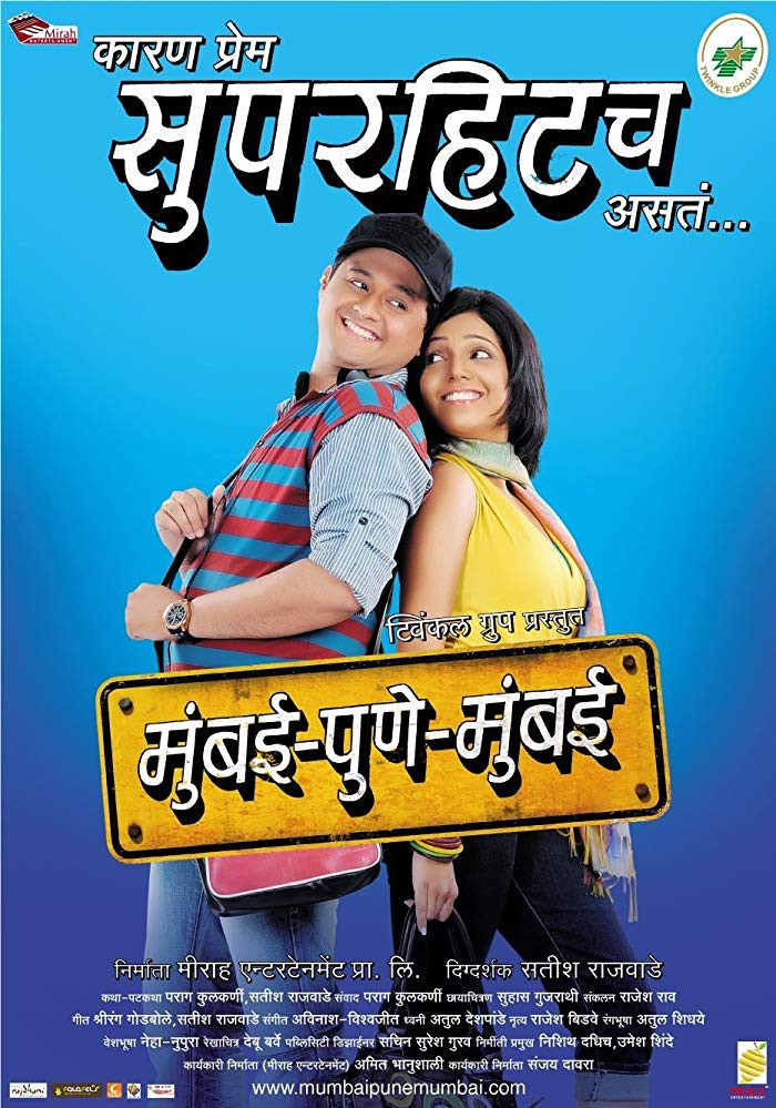 Mumbai Pune Mumbai (2010) Marathi 700MB HDRip Download