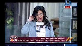 برنامج صباح دريم حلقة 8-1-2017 مع منة فاروق