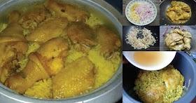 แจกสูตรข้าวหมกไก่ ข้าวร้อนๆ ไก่นุ่มๆ ทำจากหม้อหุงข้าว (1 หม้อ อิ่มกันทั้งครอบครัว) ทำง่ายมาก