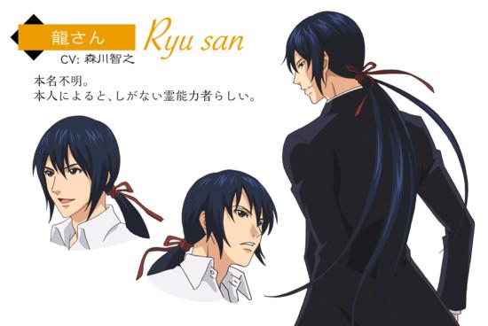 Toshiyuki Morikawa como Ryu-san