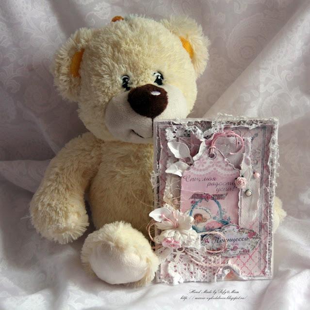 http://maria-rykodelnica.blogspot.ru/
