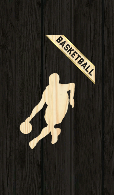 Basketball Wood Style