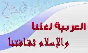 2 Cerpen Bahasa Arab Singkat