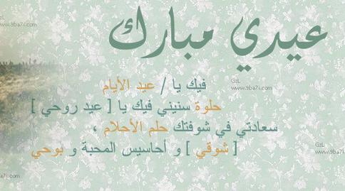 تحميل اغنية العيد فرحة صفاء ابو السعود mp3