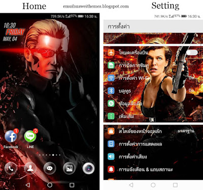 Free Download theme huawei emui themes