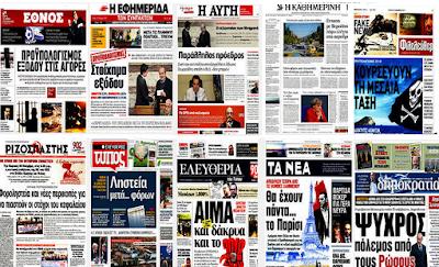 Δική του αντιπολίτευση εξαγγέλλει ο Άδωνις Γεωργιάδης!