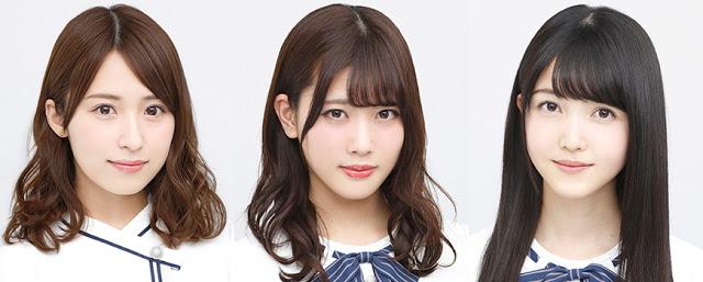 Nogizaka46 Eto, Junna, Kubo - Sannin Shimai.jpg