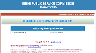 UPSC Engineering Services (Main) Examination 2019 Admit Card Out! Download Now