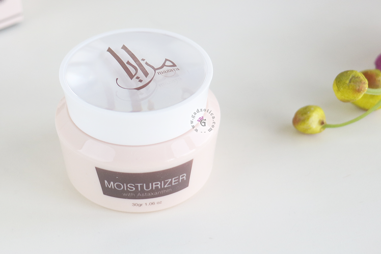 Mazaya Moisturizer Review