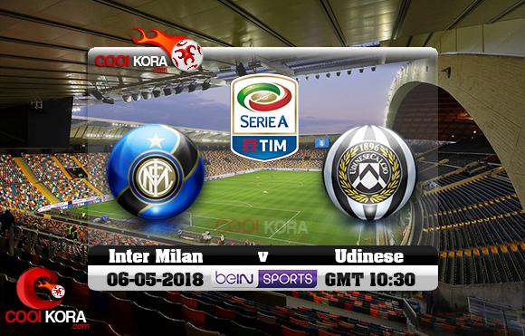 مشاهدة مباراة أودينيزي وإنتر ميلان اليوم 6-5-2018 في الدوري الإيطالي