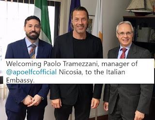 Επίσκεψη Tramezzani στον Ιταλό Πρέσβη