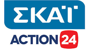 Συνεργασία του Action24 με τον Όμιλο ΣΚΑΪ