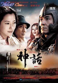 Xem Phim Thần Thoại 2005