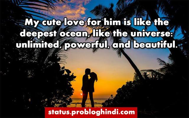 Love Status - Latest Best Cute Love Status For Whatsapp in