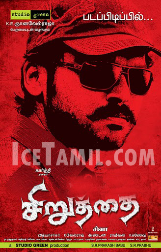 Tamil Mp4 Free Download Latest Mp4 Videos-9268