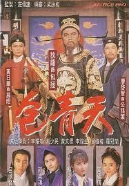 Xem Phim Bao Thanh Thiên 1994