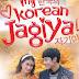 My Korean Jagiya August 24 2017