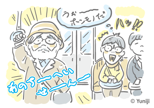 中央線で目撃した宮崎駿監督