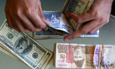 Foreign exchange reserves diminished by $98Mn