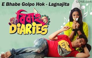 E Bhabe Golpo Hok - Bibaha Diaries