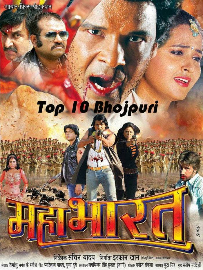 Virat Bhatt, Kajal Raghwani Bhojpuri  New Upcoming movie Mahabharat 2016 wiki, Shooting, release date, Poster, pics news info