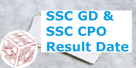 SSC GD Result 2019 to Declare on 21st June 2019 - Direct Link