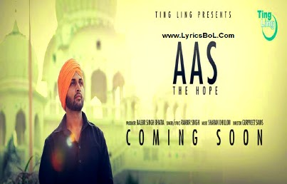 Aas Song Lyrics - Ranbir Singh