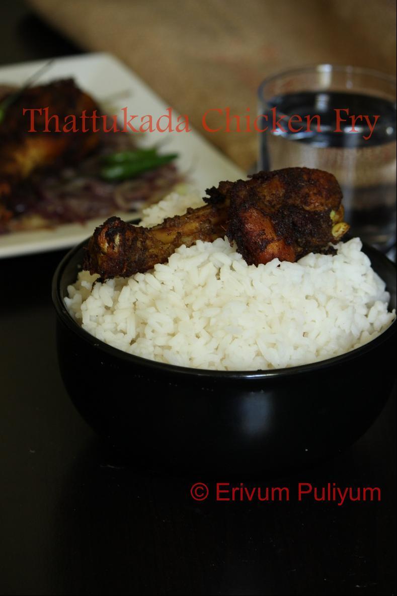 Erivum puliyum kerala non veg curries nadan non veg curry roast street style chicken forumfinder Images