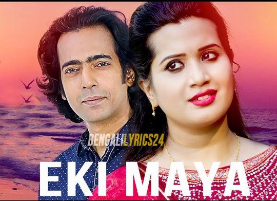 Eki Maya - Bappa Mazumder, Nancy