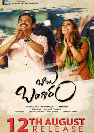Babu Bangaram 2016 HDTV 400MB Hindi UNCUT Dual Audio 480p Watch Online Full Movie Download bolly4u