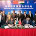 'चायना-इंडिया फोरम' परिषद यंदा पुण्यात