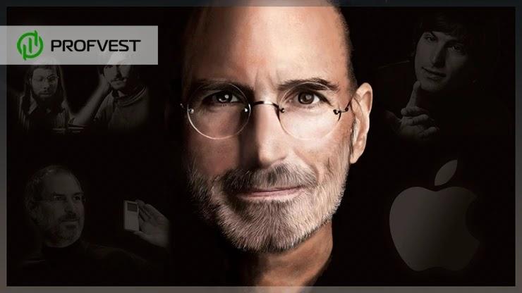 Биография Стива Джобса: история успеха основателя Apple