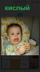 460 слов 4 ребенок съел кислый лимон в коляске 23 уровень
