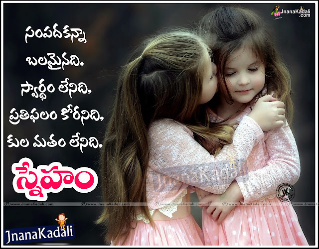 Best Friendship Whatsapp Status and Nice Images in Hindi Language, Best Hindi Language Friendship Quotes and Thoughts online, Nice Hindi Best inspiring Friendship Quotes and Funny Dosth Images in Hindi Language.