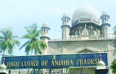 New High Court For Andhra Pradesh