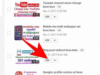 Youtube video me end screen & annotations use kaise kare 3