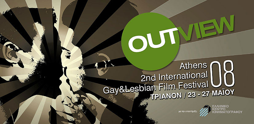 Gay international film festival