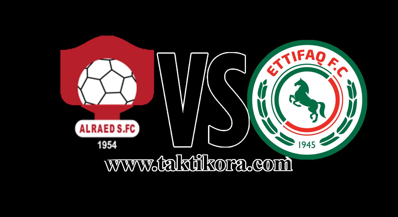 مشاهدة مباراة الإتفاق والرائد بث مباشر اليوم 30 08 2018 الدوري السعودي للمحترفين