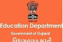 Vidyasahayak Bharti (6 to 8) Other Medium 2nd Round Cut off Merit and Call Letter Declared 2017