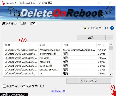 Delete.On.Reboot