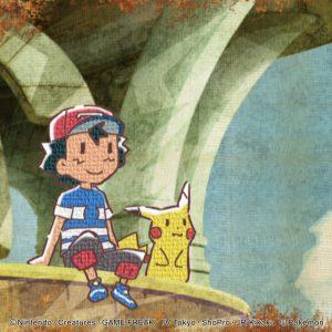 Taiiku Okazaki – Jari Boy, Jari Girl