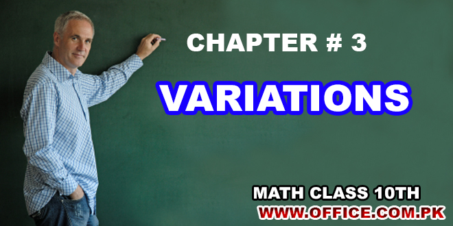 ch3 variations math pdf notes fbise matric ssc part ii