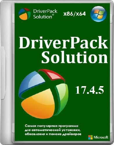 DriverPack Solution 17.4.5 Final 2016 ISO Free Download