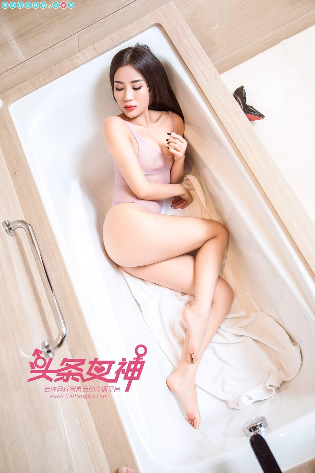 Image TouTiao-2017-12-18-Su-Mo-MrCong.com-002 in post TouTiao 2017-12-18: Người mẫu Su Mo (苏沫) (31 ảnh)