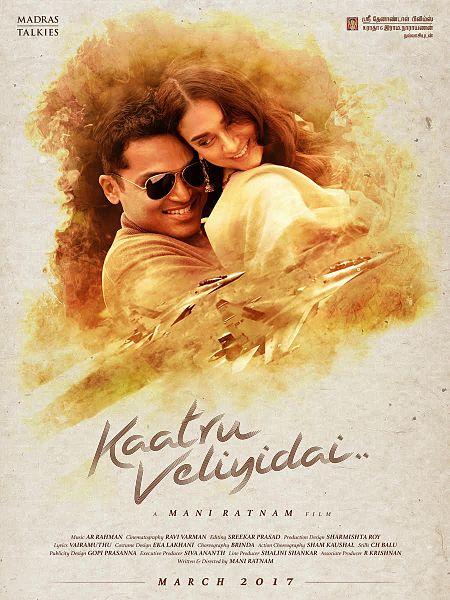 Top 10 Telugu Songs Hamsaro 2017 Week Cheliyaa movie Telugu song