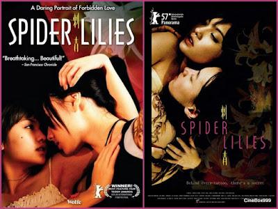 Паучьи лилии / Ci qing / Tattoo / Spider Lilies. 2007.