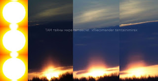 Сказка моя реальность. Нарисовала 8 декабря 2015 картинку Три солнца знак родной Созидания системы галактик, а 10 декабря азм Солнышко показало яро Луча знак. Кристаллы слышат прожиг начинается с глубин Земли Солнце 2015 и 2016 Солнечный закат Солнечное Гало Солнечные радужные столбы солнечные столбы
