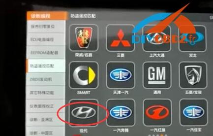 OBDSTAR-X300-DP-program-key-Hyundai-Elantra-2011-2.jpg
