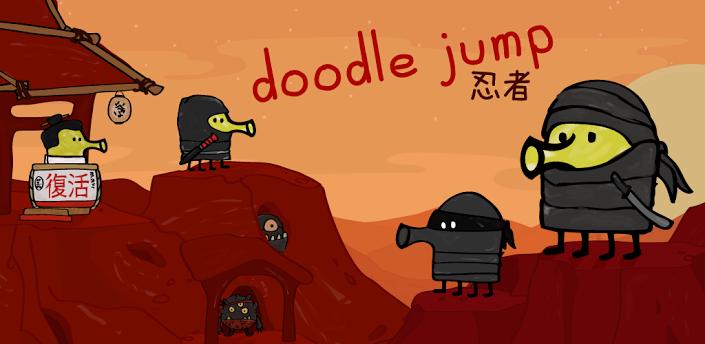 download game doodle jump apk